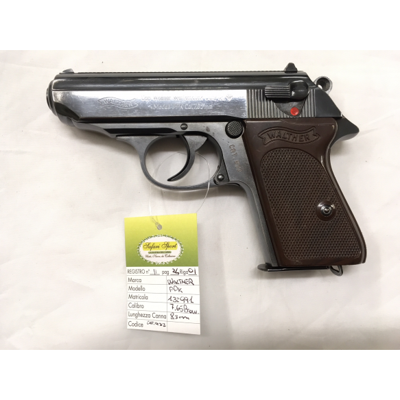 SFSP1011| WALTHER PPK